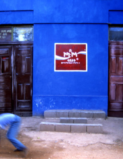 Etiopía, 1997-2002<br/>Fotografía color. Papel Hahnemühle / Colour photograph. Hahnemühle paper