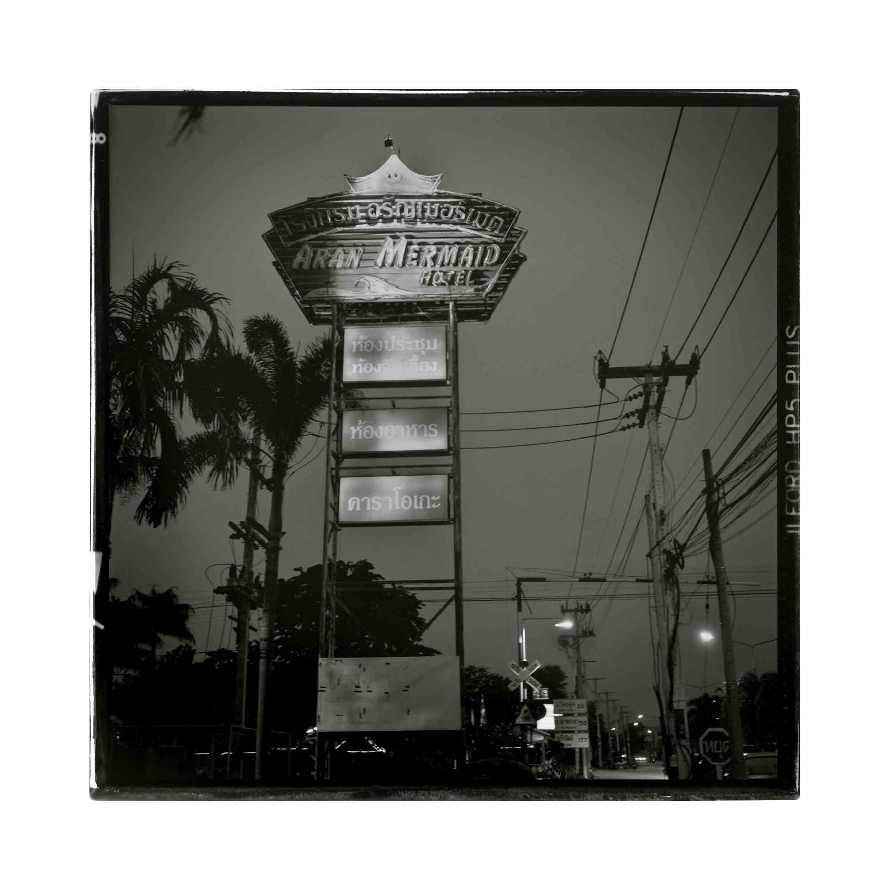 Aranya Prathet (Tailandia), 2013<br/>Gelatinoclorobromuro de plata / Silver gelatin print