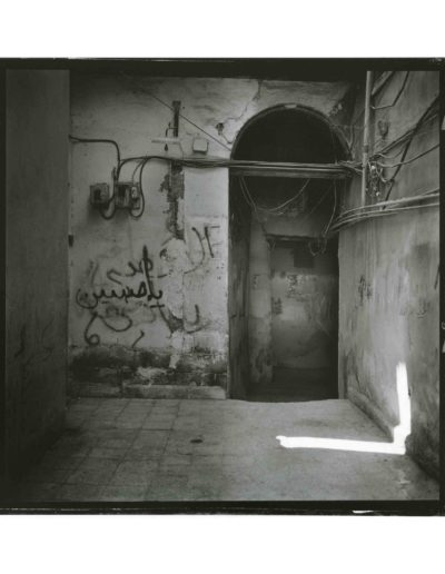 Damasco, 2010<br/>Gelatinoclorobromuro de plata / Silver gelatin print