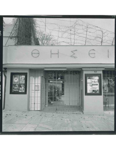Atenas, 2010<br/>Gelatinoclorobromuro de plata / Silver gelatin print