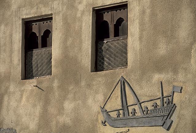 Marbat. Omán, 2000<br/>Impresión de tinta / Inkjet