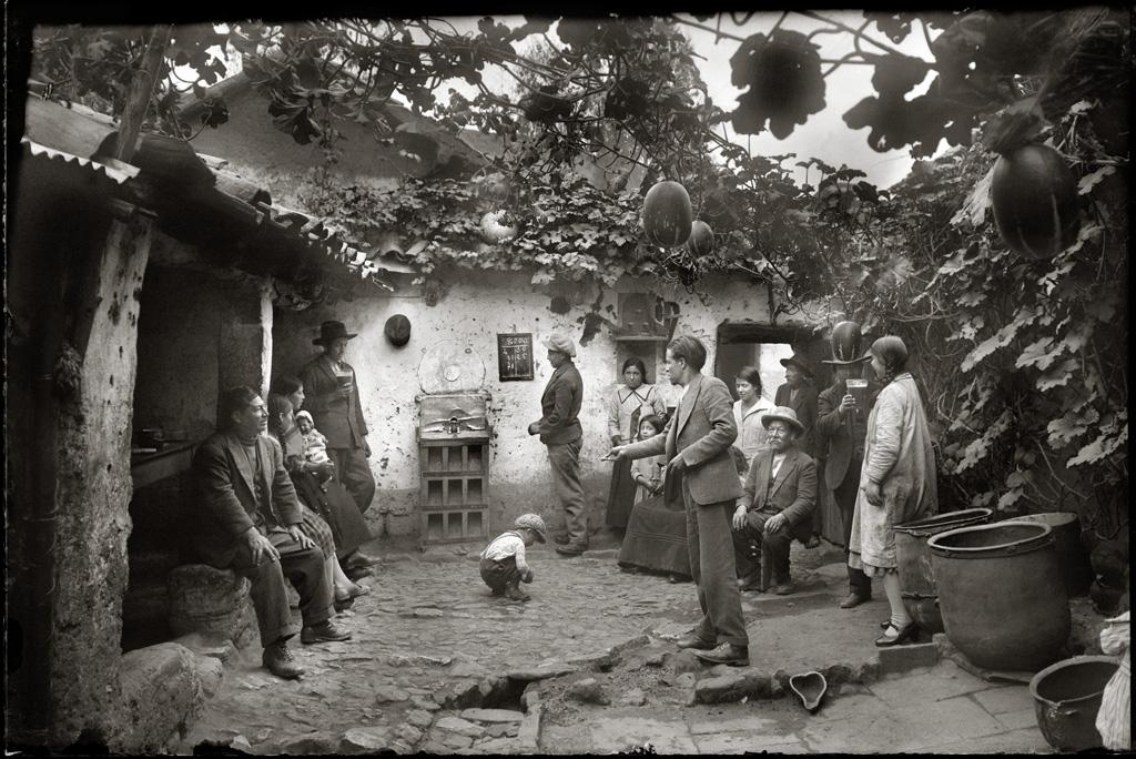 Chicha y sapo, 1931<br/>