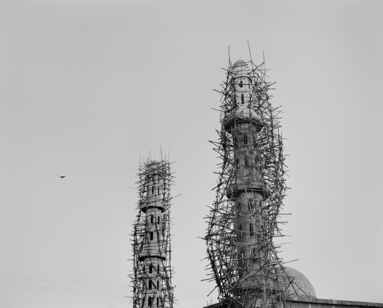 Mezquita en construcción. Bahir Dar, 2001<br/>Gelatina de plata / Silver gelatine