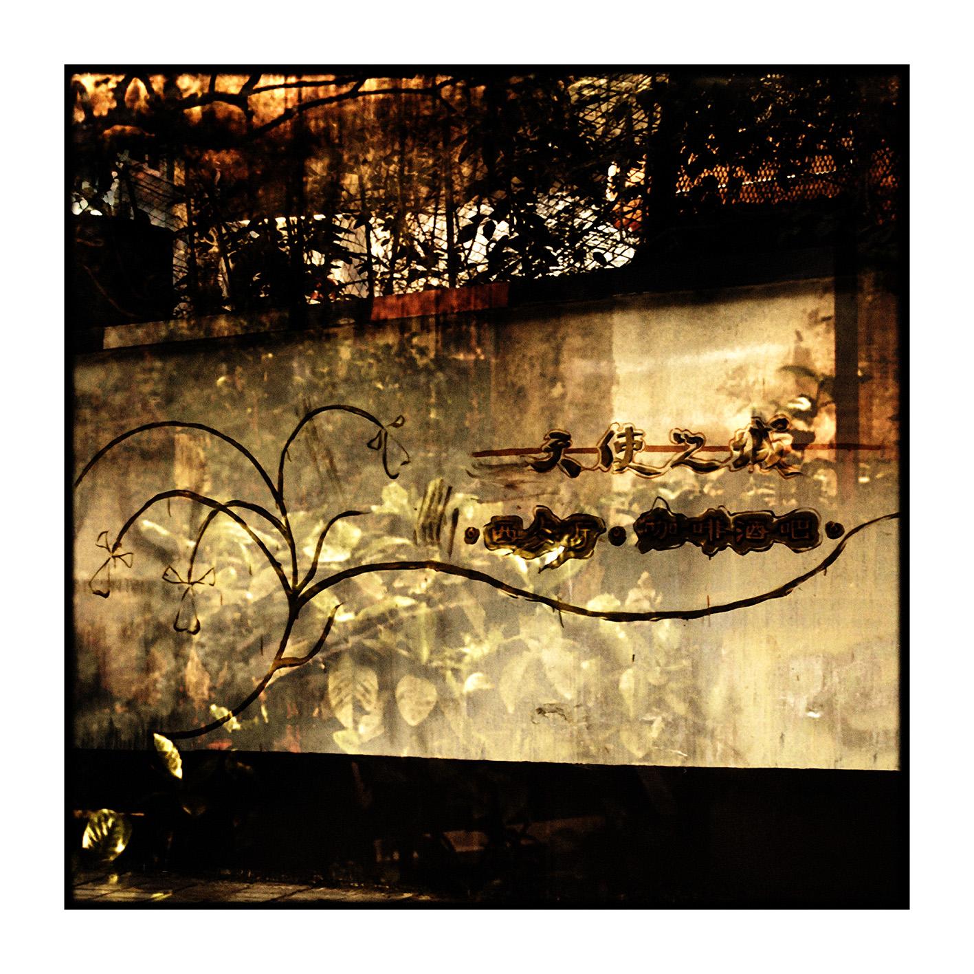 Axelle Foxier. Refugios Interiores 04<br/>