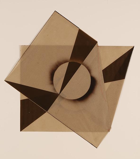 El Sol 9, 2016<br/>Impresión digital sobre papel cebolla / Inkjet print on onion paper